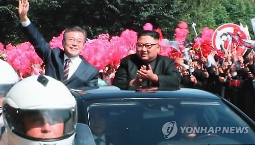 Hé lộ hai mục tiêu chính của Tổng thống Hàn Quốc trong chuyến thăm Triều Tiên - Ảnh 1