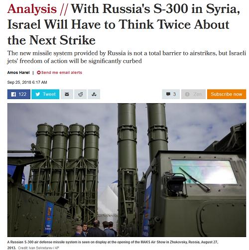 Nga định điều S-300 đến Syria, truyền thông Israel cảnh báo về 'cơn ác mộng'  - Ảnh 2