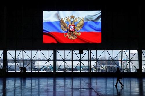 Quan chức Mỹ cáo buộc Nga bí mật đề nghị xây dựng nhà máy điện hạt nhân cho Triều Tiên - Ảnh 1