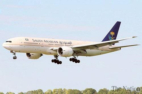 Chuyện lạ: Máy bay quay lại sân vì nữ hành khách bỏ quên con ở sảnh chờ - Ảnh 1