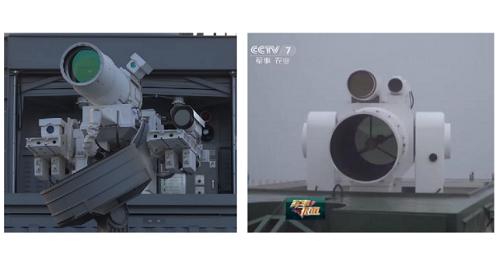 Trung Quốc thử nghiệm vũ khí laser mới tương tự của Mỹ - Ảnh 1