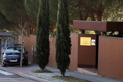 FBI trả lại đồ trong vụ đột nhập Đại sứ quán Triều Tiên ở Tây Ban Nha - Ảnh 1