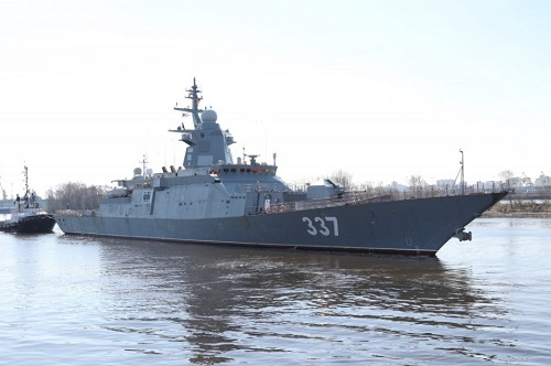 Nga thử nghiệm siêu hạm 2.200 tấn mạnh nhất thế giới  - Ảnh 1