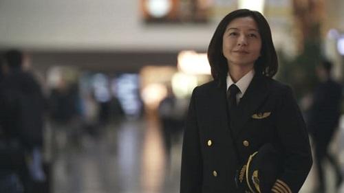 Nhật Bản có nữ cơ trưởng hãng hàng không thương mại đầu tiên trong lịch sử - Ảnh 1