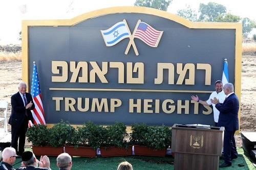 Israel công bố khu tái định cư mang tên Tổng thống Trump ở Cao nguyên Golan - Ảnh 1