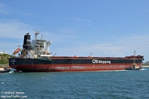 Cướp biển tấn công tàu chở hàng Hàn Quốc, đánh cắp hàng ngàn USD tiền mặt - Ảnh 1