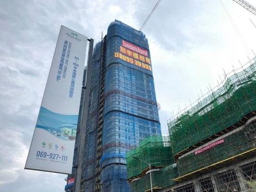 Trung Quốc chi tiền xây hàng loạt casino nghìn tỷ ở Campuchia - Ảnh 2