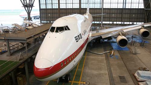'Air Force One' Nhật Bản: Chuyên cơ chở Hoàng đế và 14 đời Thủ tướng được rao bán  - Ảnh 1