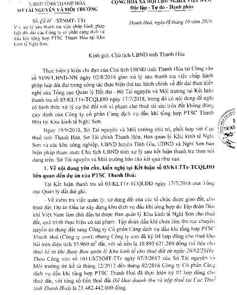 Vụ PTSC Thanh Hóa cho thuê đất trái pháp luật: Lãnh đạo tỉnh Thanh Hóa chỉ đạo Sở TN&MT làm việc với Tổng cục Quản lý đất đai - Ảnh 2