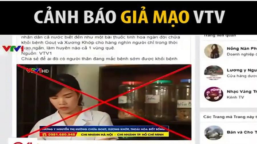 Sự gian dối của PKĐY Nguyễn Thị Hường bị lật tẩy, Sở Y tế Hà Nội tước giấy phép - Ảnh 2