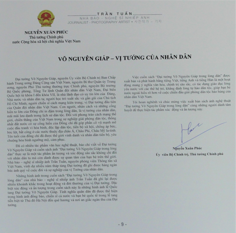 """Cuốn sách """"Đại tướng Võ Nguyên Giáp trong lòng dân"""" vừa được xuất bản - Ảnh 3"""