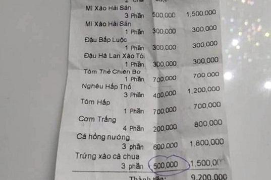 Thực hư vụ chặt chém bát cơm trắng giá 200 nghìn, đậu luộc 300 nghìn ở Nha Trang? - Ảnh 1