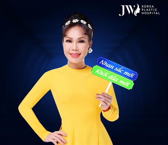 """Việt Hương """"rời"""" ghế nóng làng hài, trở thành giám khảo chương trình nhan sắc - Ảnh 1"""