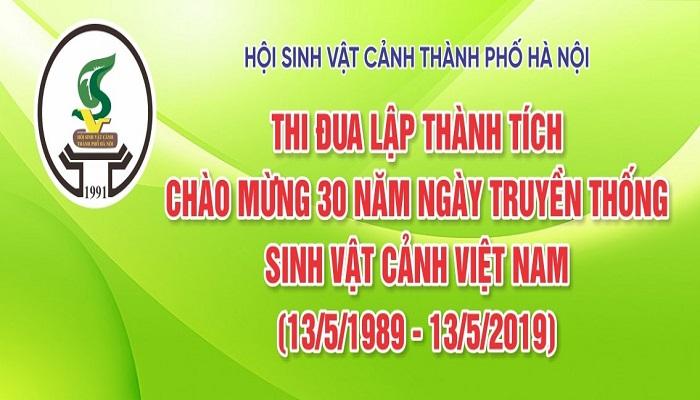 Hội Sinh Vật Cảnh Việt Nam: Phát huy truyền thống 30 năm xây dựng và trưởng thành - Ảnh 9
