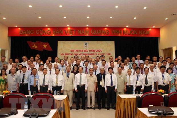 Hội Sinh Vật Cảnh Việt Nam: Phát huy truyền thống 30 năm xây dựng và trưởng thành - Ảnh 8