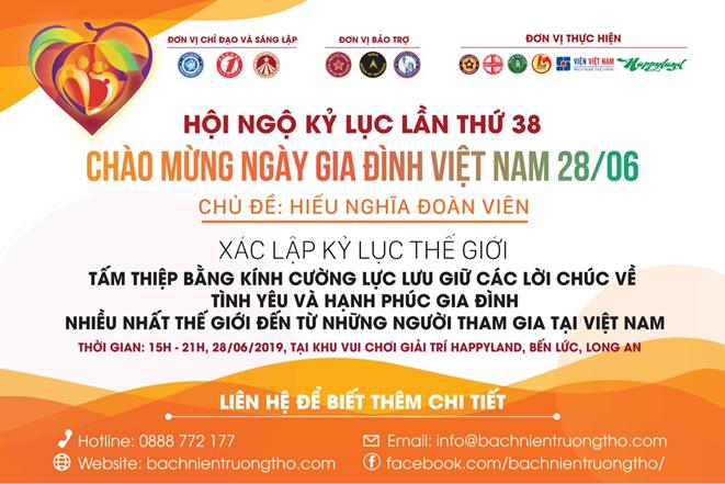 """Chào mừng ngày gia đình Việt Nam 2019 cùng """"Hội ngộ kỷ lục"""" tại HappyLand  - Ảnh 2"""