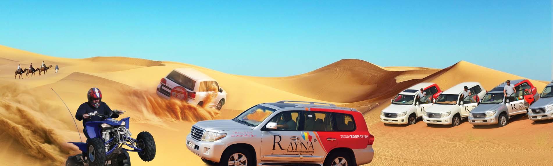 Vũ điệu trên sa mạc tại Các tiểu vương quốc Ả Rập - Ảnh 7
