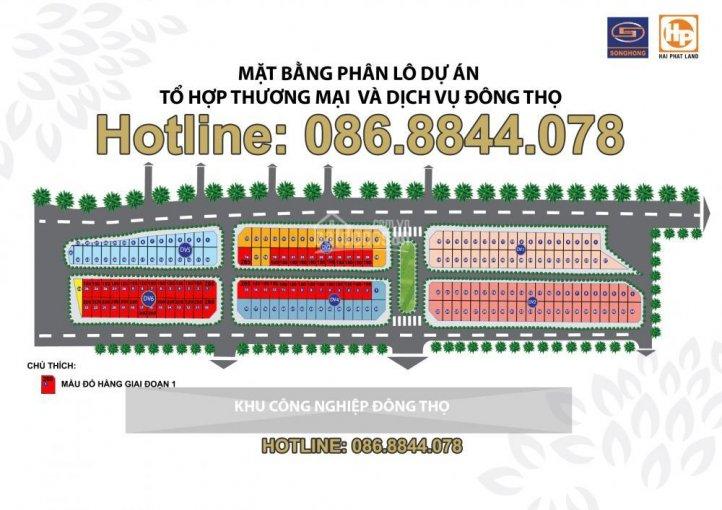 """Bắc Ninh: Bát nháo tình trạng bán dự án """"trên giấy"""", chủ đầu tư """"bán"""" luôn rủi ro cho khách hàng - Ảnh 4"""