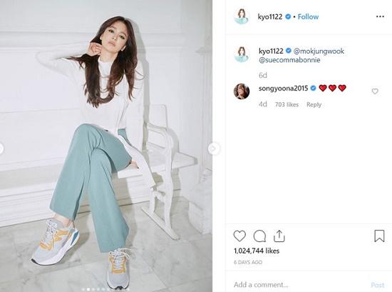 Song Hye Kyo lần đầu xuất hiện trước công chúng tại Hàn Quốc sau ly hôn - Ảnh 2