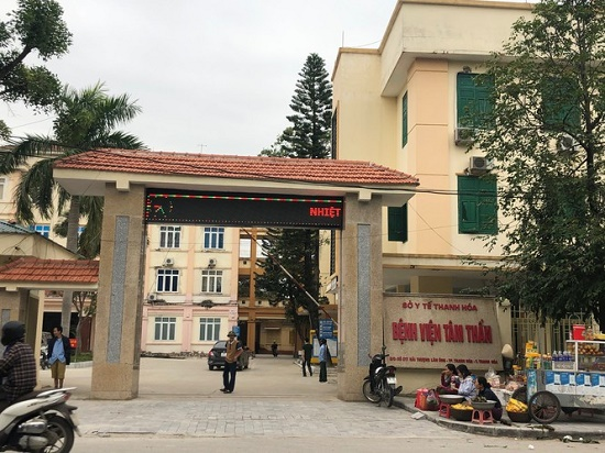 Vì sao 3 trưởng khoa của bệnh viện Tâm thần tỉnh Thanh Hóa bị bắt? - Ảnh 1