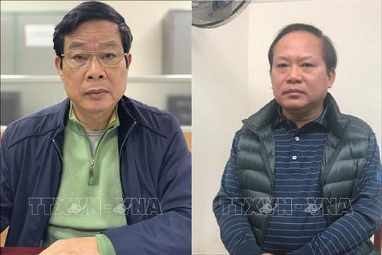 Vụ MobiFone mua AVG: Hai cựu bộ trưởng sắp bị xét xử với tội danh gì? - Ảnh 1