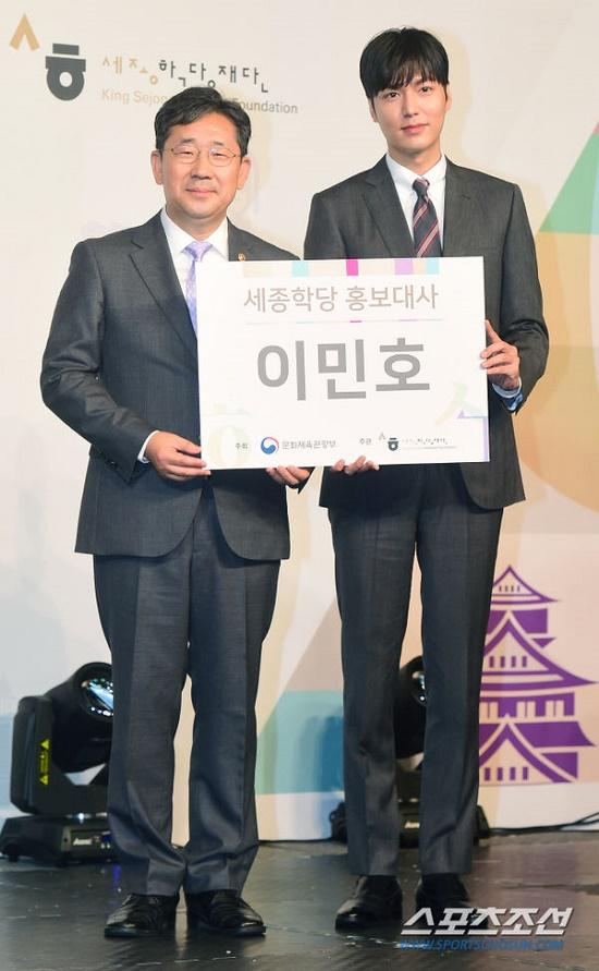 Mỹ nam Hàn Quốc Lee Min Ho đẹp 'gây thương nhớ' trong sự kiện mới - Ảnh 3