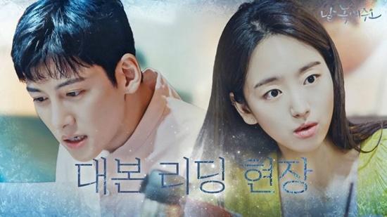 Những bộ phim kinh điển Hàn Quốc được tìm kiếm nhiều nhất năm 2019 - Ảnh 1