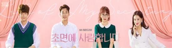 Những bộ phim kinh điển Hàn Quốc được tìm kiếm nhiều nhất năm 2019 - Ảnh 3