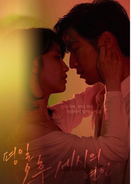 Những bộ phim kinh điển Hàn Quốc được tìm kiếm nhiều nhất năm 2019 - Ảnh 6