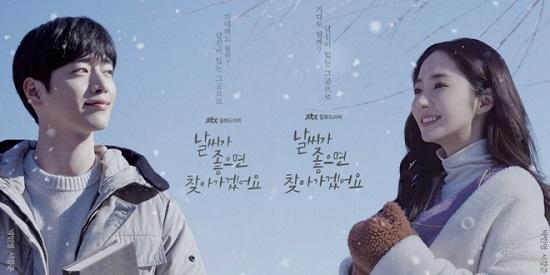 """""""Nữ hoàng dao kéo"""" Park Min Young chuẩn bị hóa gái quê """"kết duyên"""" cùng mỹ nam Seo Kang Joon - Ảnh 1"""