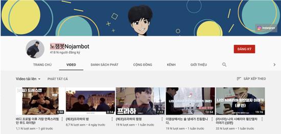 Bỏng mắt trước body 6 múi của mỹ nam Hàn Quốc nổi tiếng chỉ với clip ngồi im học bài - Ảnh 5