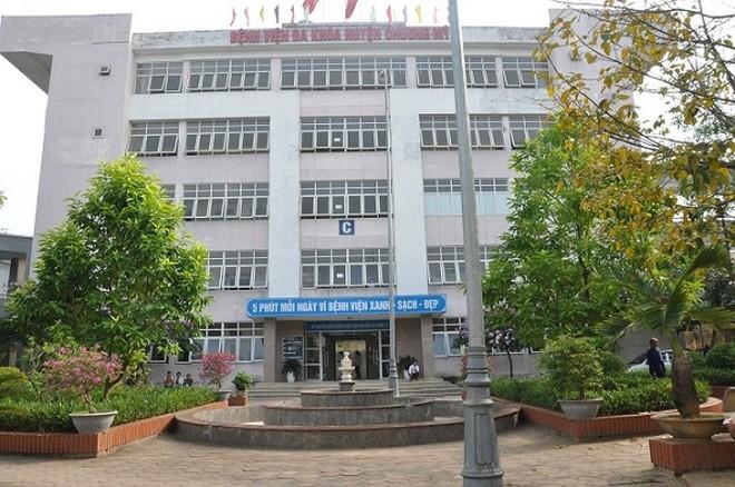 Hai mẹ con sản phụ tử vong khi đang chờ sinh tại bệnh viện ở Hà Nội: Công an vào cuộc điều tra - Ảnh 1