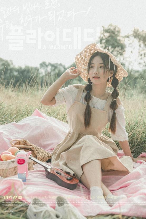 Nữ sinh Thái Nguyên sở hữu nét đẹp lai Hàn hé lộ sự thật khiến nhiều người ngỡ ngàng - Ảnh 9