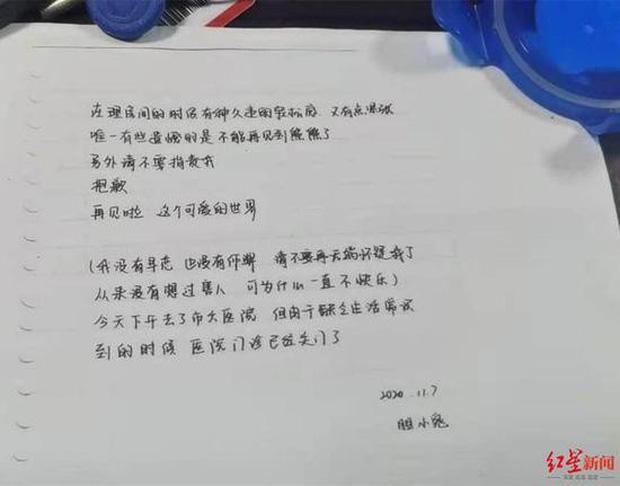 Nữ sinh tự tử lúc rạng sáng, bức thư tuyệt mệnh bóc trần lời cáo buộc không căn cứ của cô giáo - Ảnh 2