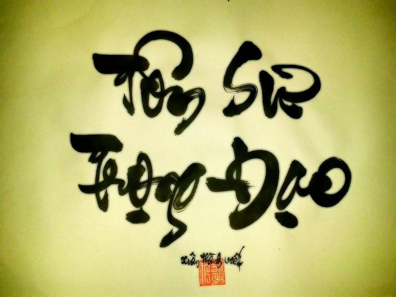 Những câu ca dao, tục ngữ hay viết báo tường ngày Nhà giáo Việt Nam 20/11 - Ảnh 1