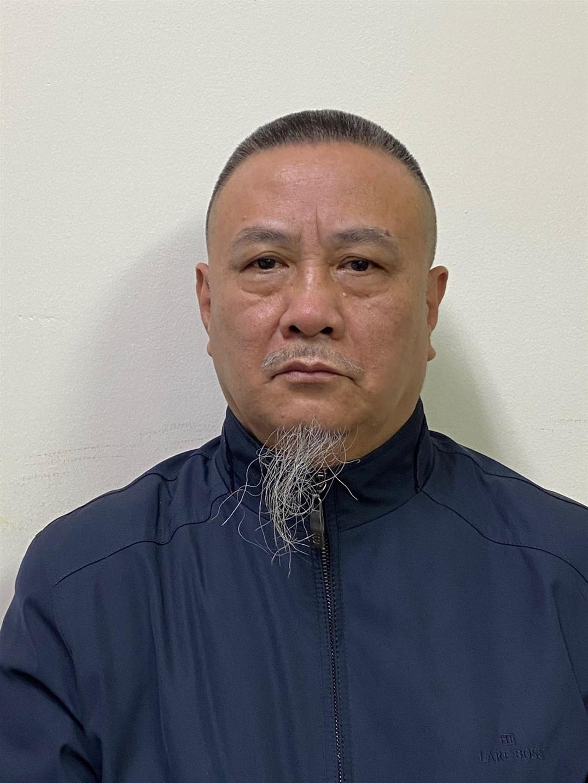 Bộ Công an khởi tố 14 người liên quan đến sai phạm tại Gang thép Thái Nguyên - Ảnh 2