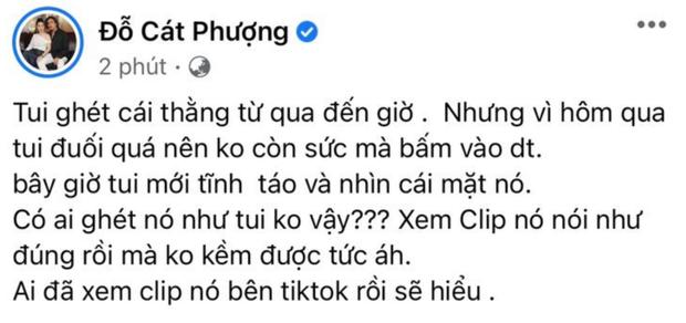 """""""Câu like"""" từ đám tang của nghệ sĩ Chí Tài, gymer khiến dàn sao Việt """"dậy sóng"""" - Ảnh 1"""