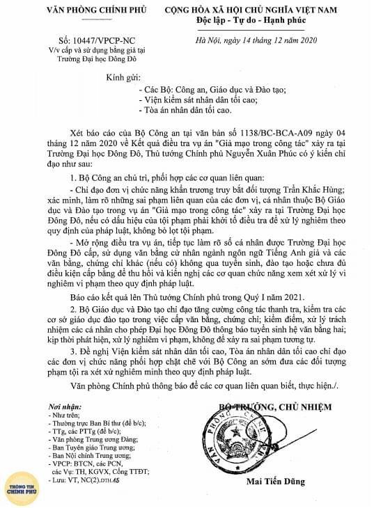 Thủ tướng yêu cầu khẩn trương truy bắt cựu Chủ tịch ĐH Đông Đô Trần Khắc Hùng - Ảnh 1
