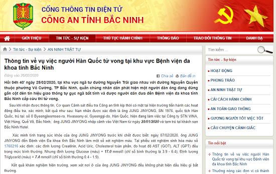 Công an tỉnh Bắc Ninh thông tin về vụ người đàn ông Hàn Quốc gục ngã rồi tử vong trên đường - Ảnh 1