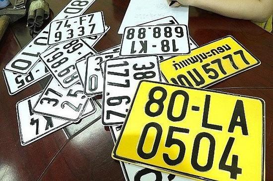 Bộ Công an đề xuất đấu giá trực tiếp và cấp biển số xe theo yêu cầu - Ảnh 1