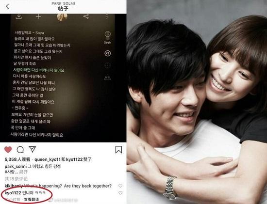 Xôn xao thông tin Song Hye Kyo quay lại với tình cũ Hyun Bin - Ảnh 1
