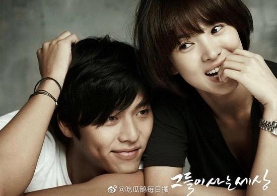 Xôn xao thông tin Song Hye Kyo quay lại với tình cũ Hyun Bin - Ảnh 2