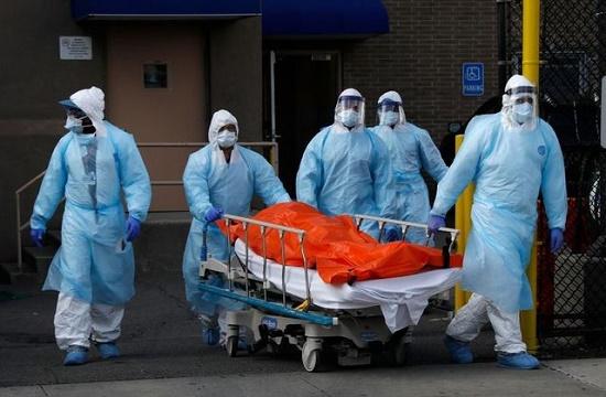 Số người nhiễm Covid-19 tại Mỹ vượt mốc 300.000, hơn 8.000 người tử vong - Ảnh 1