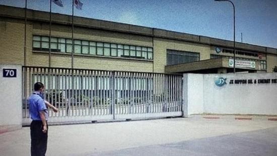 Hé lộ nguyên nhân nhân viên bảo vệ ở khu công nghiệp ở Hải Phòng bị đâm tử vong - Ảnh 1