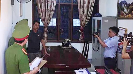 Khám xét khẩn cấp nơi làm việc một cán bộ của Ban Dân tộc tỉnh Nghệ An - Ảnh 1