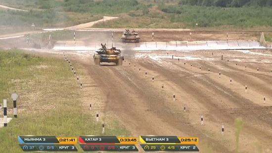Đội tuyển Việt Nam đạt vị trí nào trong trận thi đấu thứ 3 tại Army Games? - Ảnh 1