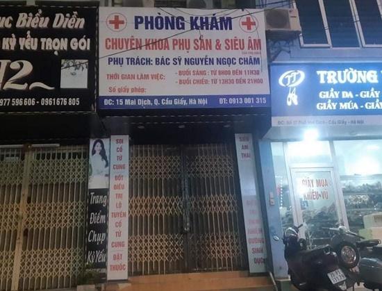 Vụ thai phụ 15 tuần tử vong ở phòng khám tư tại Hà Nội: Bác sĩ phụ trách trực tiếp khai gì? - Ảnh 1