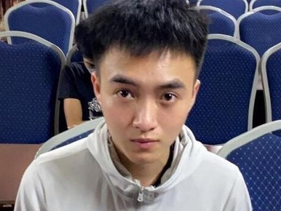 Tin tức pháp luật mới nhất ngày 3/9/2020: Thông tin mới vụ 2 đối tượng hành hung nhân viên trạm BOT Ninh Xuân - Ảnh 2