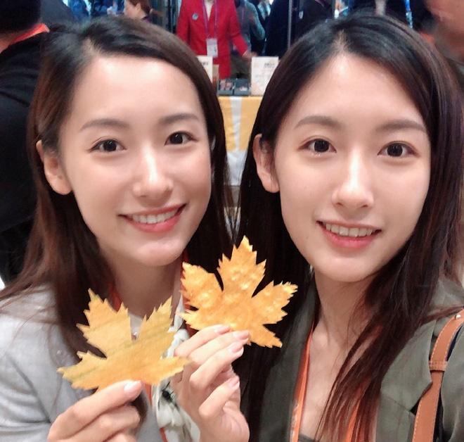 Cặp chị em sinh đôi