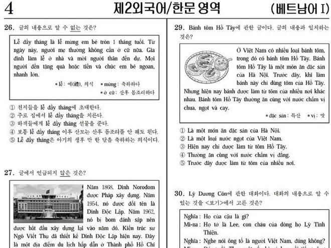 """Thử sức với đề thi môn Tiếng Việt trong kỳ thi đại học ở Hàn Quốc khiến sĩ tử """"toát mồ hôi"""" - Ảnh 3"""